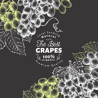 グレープベリーデザインの背景。チョークボードに描かれたベクターフルーツイラストを手します。刻まれたスタイルのレトロな植物。