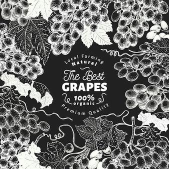 グレープベリーの背景。チョークボードに描かれたベクターフルーツイラストを手します。刻まれたスタイルのレトロな植物