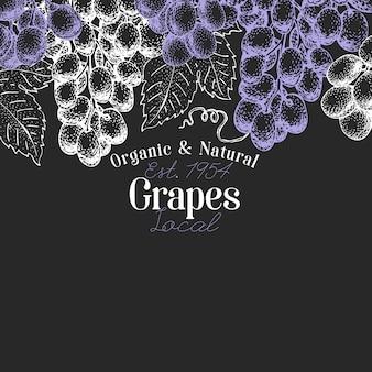 グレープベリーデザイン。チョークボードに描かれたベクターフルーツイラストを手します。刻まれたスタイルのレトロな植物。