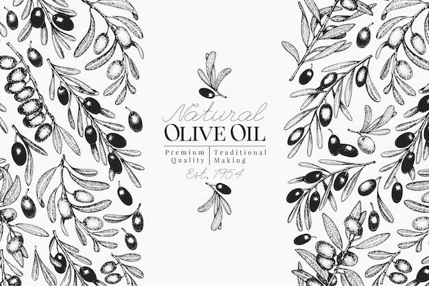 オリーブオイルのラベルテンプレート。ベクトルレトロなイラスト。手描きの刻まれたスタイル。オリーブオイル、オリーブ包装、天然化粧品、ヘルスケア製品のデザイン。ビンテージスタイルのイメージ。