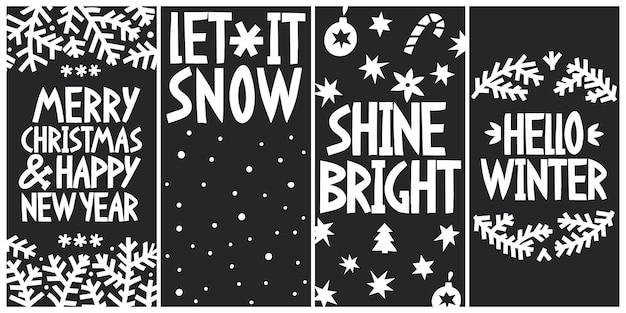 メリークリスマスと新年のグリーティングカードを設定します。
