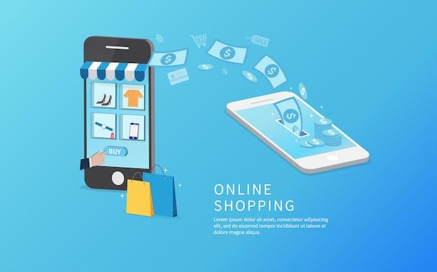スマートフォンでのオンラインショッピング