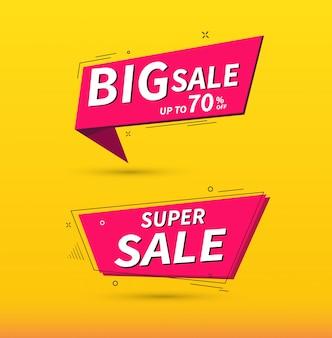 Продажа баннеров. большая распродажа и супер распродажа баннер.