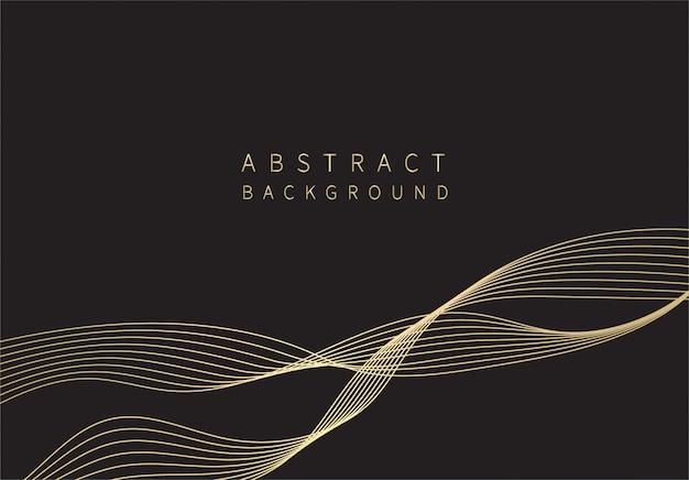 抽象的な背景。ゴールデンライン波。豪華なスタイル。ベクトルイラスト。