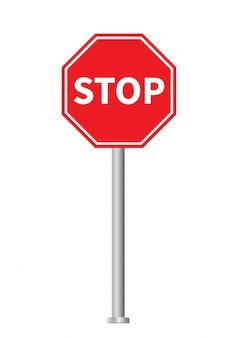 赤い一時停止の標識