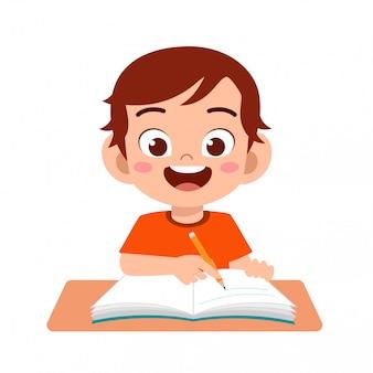 笑顔で幸せなかわいい子供男の子研究
