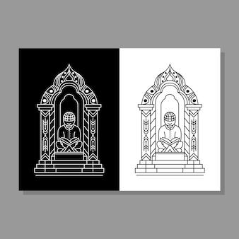 Изучите стиль линии геометрии исламского писания