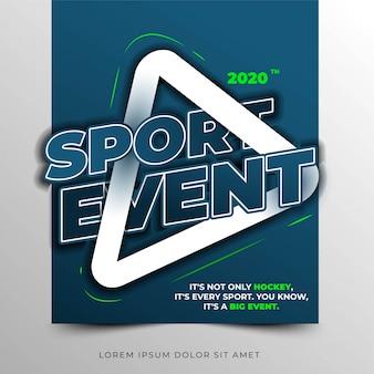 スポーツイベントの活版印刷タイトルクリーンでシンプルなレイアウト
