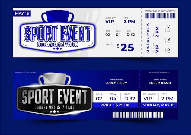 シンプルなレイアウト、シルバー色のスポーツイベントのチケットテンプレートデザイン
