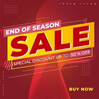Конец сезона продажи заголовка или продвижение продукта или услуг