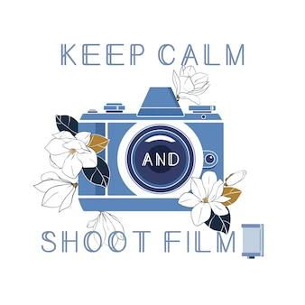 落ち着いて映画を撮る