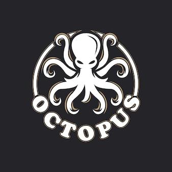 Осьминог логотип вектор, шаблон