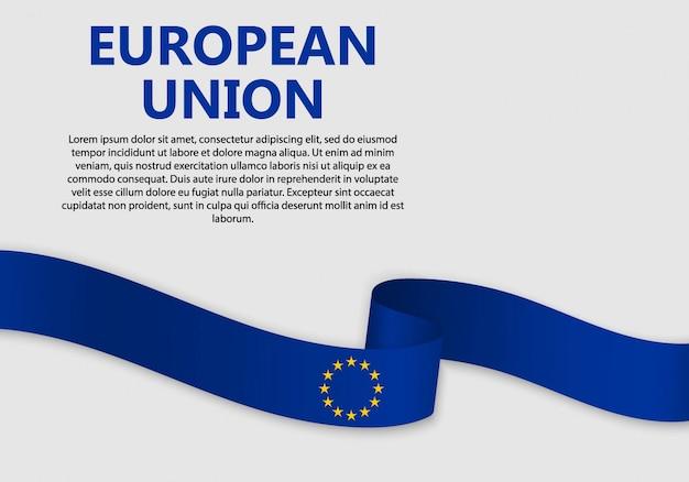 Развевающийся флаг европейского союза, векторная иллюстрация