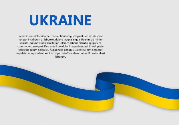 ウクライナの旗を振ってバナー