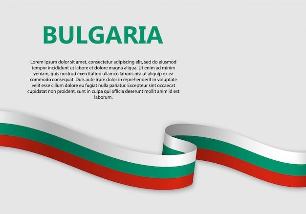 ブルガリアの旗を振っているバナー