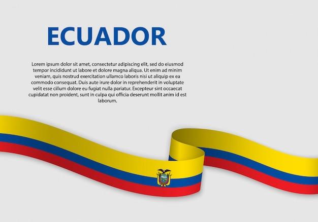 エクアドルの旗を振ってバナー