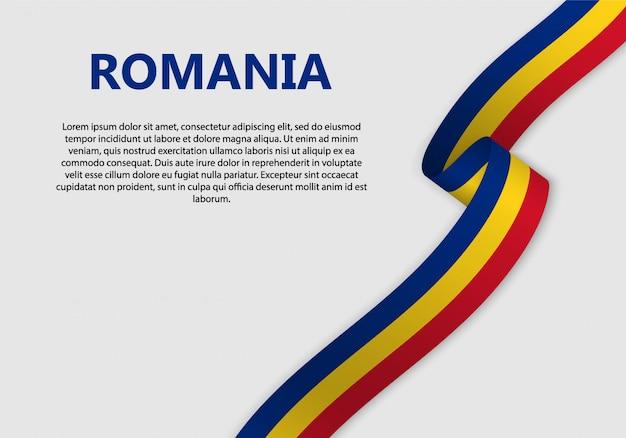 ルーマニアの旗を振ってバナー