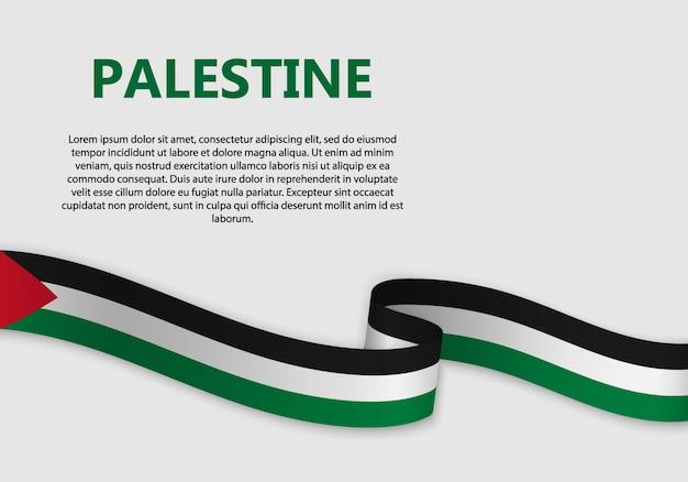 パレスチナの旗を振っています。