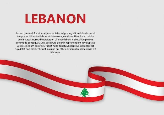 レバノンの旗を振っているバナー