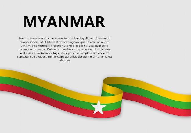 Развевающийся флаг мьянмы баннер