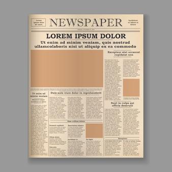 現実的な古い新聞のフロントページのテンプレート。