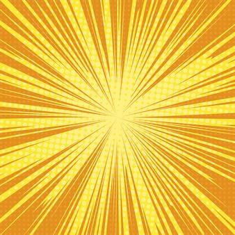 太陽光線ポップアートのレトロな背景