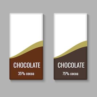 現実的なチョコレートバーパッケージテンプレート