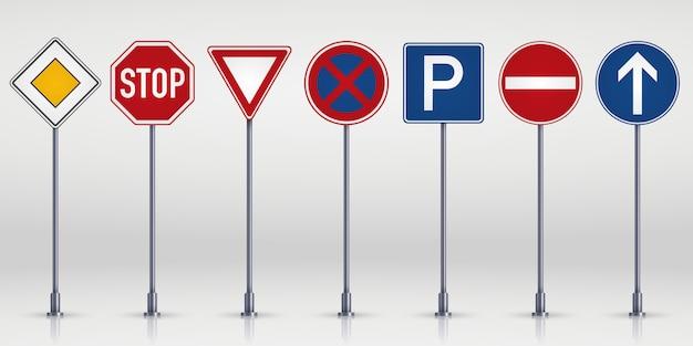 道路標識のセット