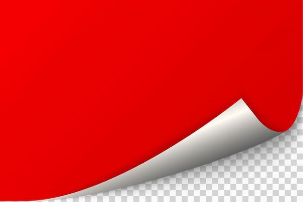 影付きページカール