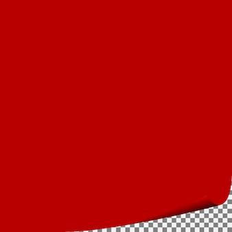 角にカールがある赤いページ