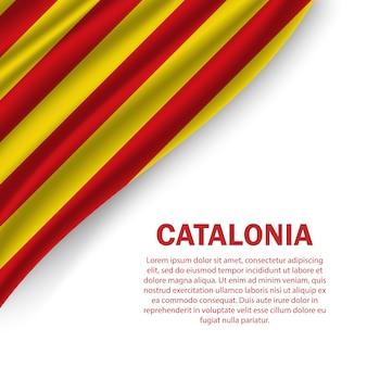 Развевающийся флаг каталонии шаблон