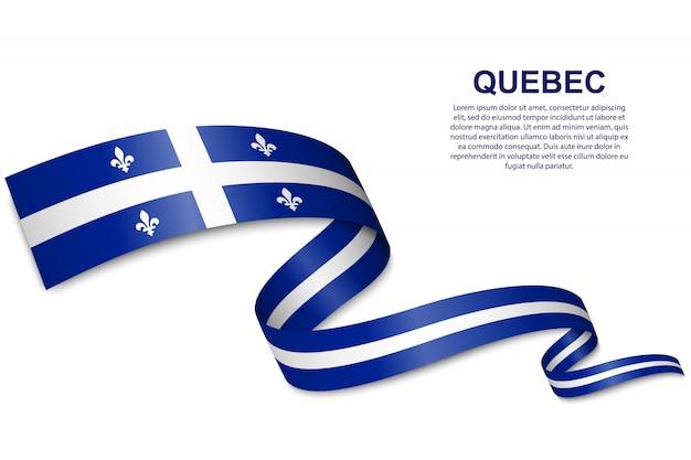 ケベックの旗を振る