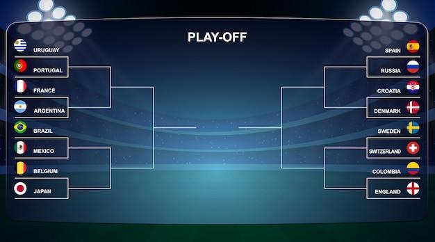 Футбольный кубок, турнирная сетка плей-офф векторная иллюстрация