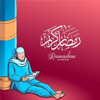 イスラム教徒の男性は聖クルアーンを読み、モスクの柱に寄りかかった。