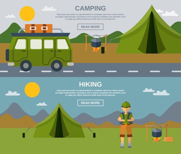 キャンプバナーセット