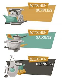 台所用品のアイコンを設定