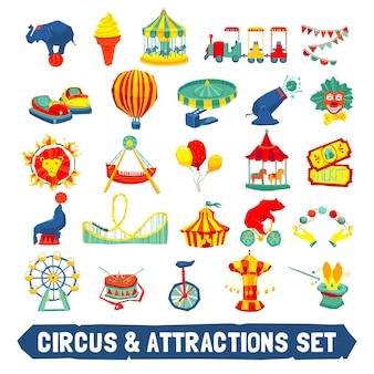 Набор иконок цирк