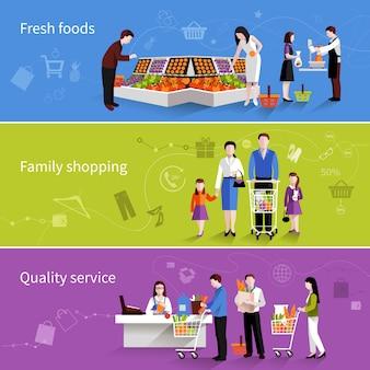 スーパーマーケットの人々のバナー