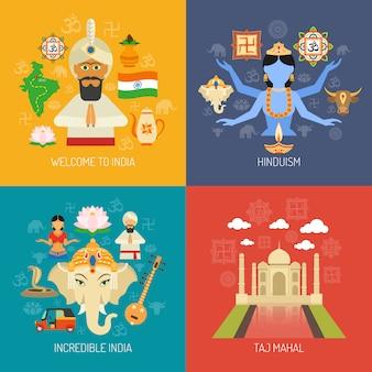 インドのコンセプトセット