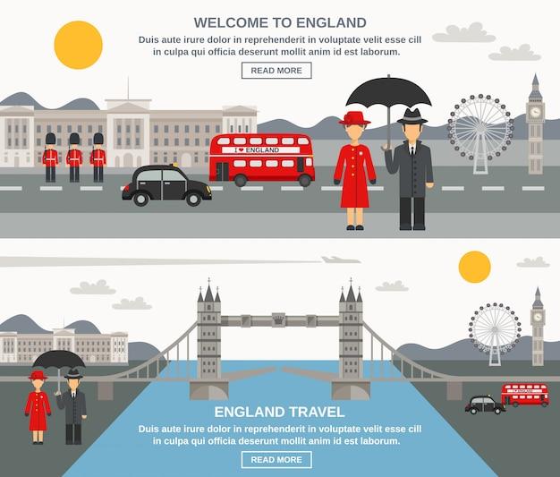 イギリス文化フラットバナーセット
