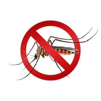 蚊の一時停止の標識