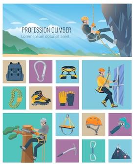 色の平らな要素と産業専門職のクライマーと登山用具のベクトル図についての文字のセット