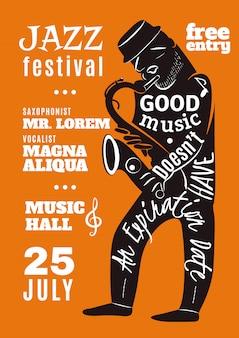 Фестиваль джазовой музыки надписи силуэт плаката