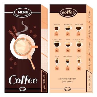 Кофейное меню дизайн
