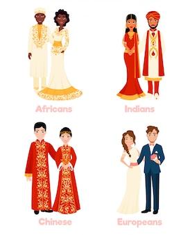 多文化の結婚式のカップル