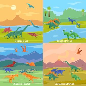 恐竜の背景デザインコンセプト