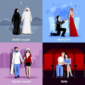 Пары персонажей в пустыне, ресторане, городе и кинотеатре