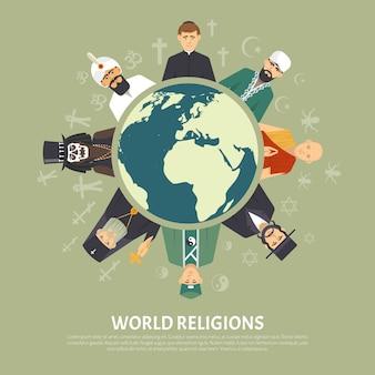 Иллюстрация исповедания религии