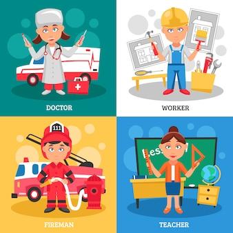 職業キャラクターデザインコンセプト。医者、労働者、消防士、先生