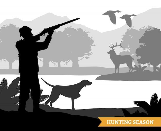 狩猟シルエットイラスト